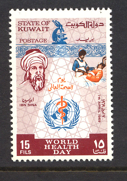stamps of kuwait