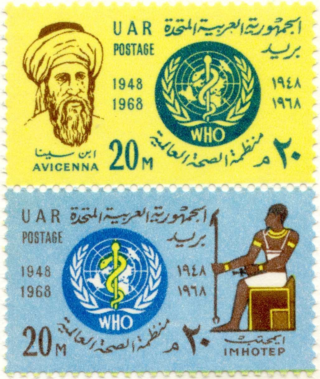 stamps  pictures