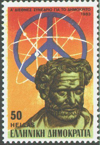 kenon Democritus